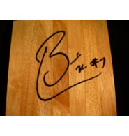 Cook, Brian Signed 6x6 Floorboard